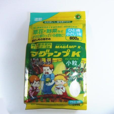 【肥料】ハイポネックスマグアンプK 小粒 600g
