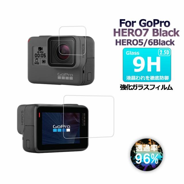 GoPro HERO7Black/HERO5Black/HERO6Black ゴープロ7ブラック アクセサリー 専用 両面 保護フィルム ポイント消化 ガラスフィルム gopro h
