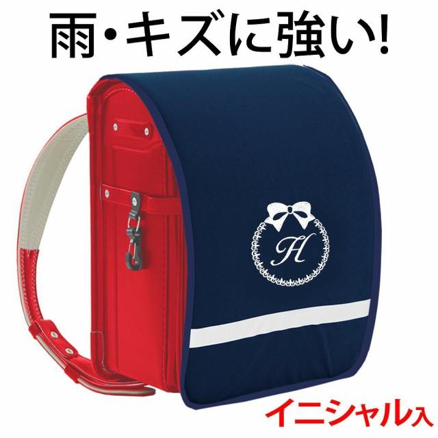 ランドセルカバー 雨・キズに強い リボン【紺生地×ネイビーふち×白刺繍】 日本製