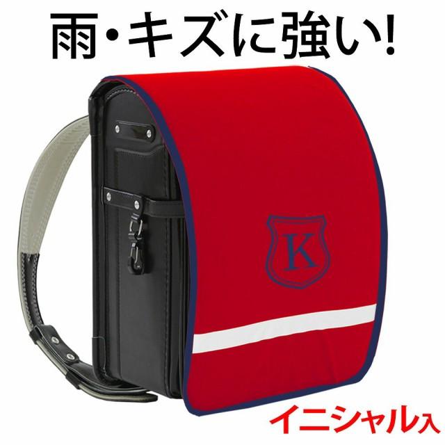 ランドセルカバー 内ポケット付 シールド【赤生地×ネイビーふち×紺刺繍】日本製