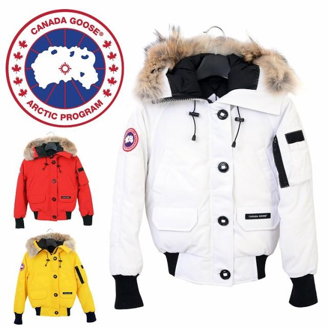 カナダグース Canada Goose ファッションの通販比較 価格 Com