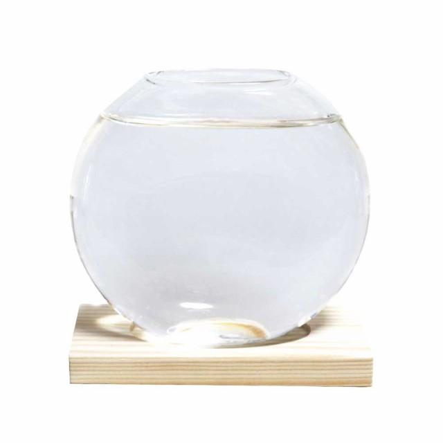 木製花瓶スタンド 水耕栽培花瓶 卓上花瓶 植物栽培ガラス 水栽培容器 ハイドロカルチャー fb-1