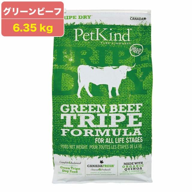 ペットカインド ドッグフード トライプドライ グリーンビーフ トライプ PetKind ビーフ 牛肉 グレインフリー 6.35kg