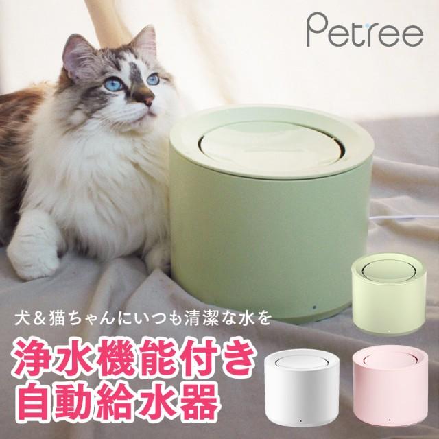 猫 犬 ペット 自動 給水器 自動給水器 自動水やり器 自動水やり機 水飲み器 浄水 大容量 1.8L 猫用 犬用 超静音 フィルター付 1年保証