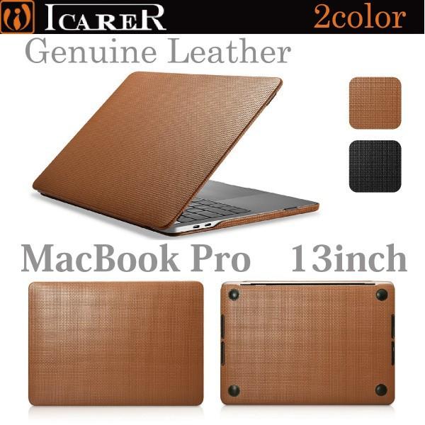 233e8fa4a5 MacBook Pro 13 ケース 本革 マックブック プロ 13インチ カバー レザー パソコンケース ノートパソ  本革ブランド「ICARER」による本革MacBookハードケース!!