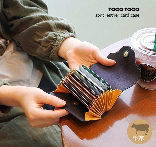 カードケース レディース 革 大容量 じゃばら ジャバラ ブランド カード入れ おしゃれ 小さい コンパクト 軽量 かわいい