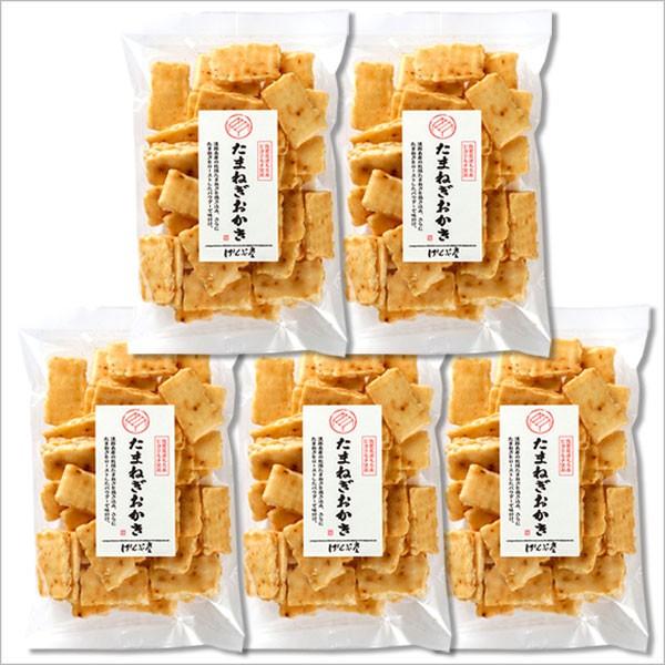 おかき 送料無料 たまねぎおかき 米菓 淡路島産たまねぎ 兵庫県産 平袋 90g入 5袋セット
