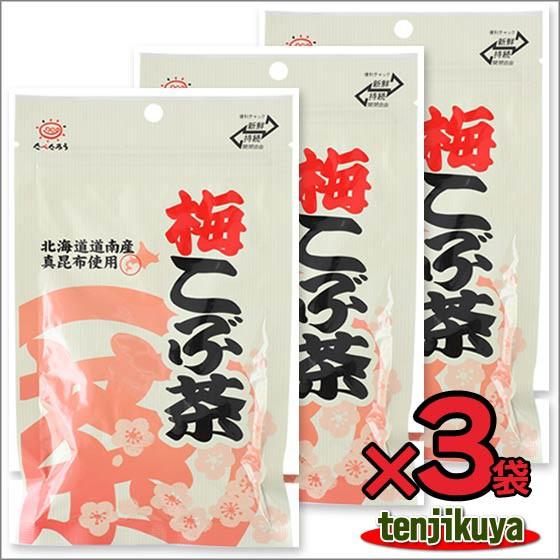 送料無料 お試し 梅昆布茶 52g 3袋セット 梅こぶ茶 梅こんぶ茶 粉末 北海道 まこんぶ使用 ポイント消化 1000円ぽっきり 前島食品