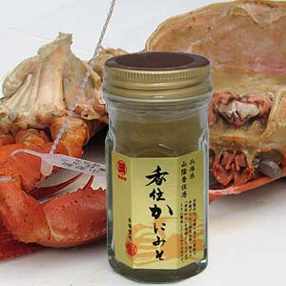 お試し かにみそ 最高級 香住かにみそ カニ味噌 蟹みそ 山陰 日本海 兵庫県産 瓶詰 60g