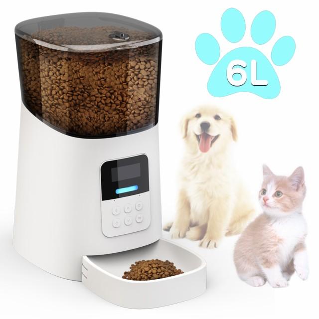 ペット用給餌器 自動給餌器 猫 中小型犬用 ペット自動餌やり機 定時定量 録音可 6L大容量 水洗い可能 2WAY給電 餌入れ ペット自動給餌器