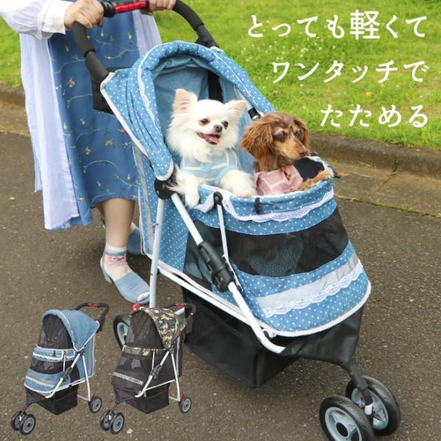[数量限定/感謝SALE]犬用 猫用 ペットカート 折りたたみ 多頭 小型犬 軽量 軽い 組立簡単 ドッグカート ペットバギー 5587