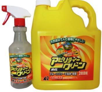 友和 油汚れに効くプロ仕様洗剤アビリティクリーン 2倍濃縮タイプ 4L/4本セット(専用スプレーボトル付き)