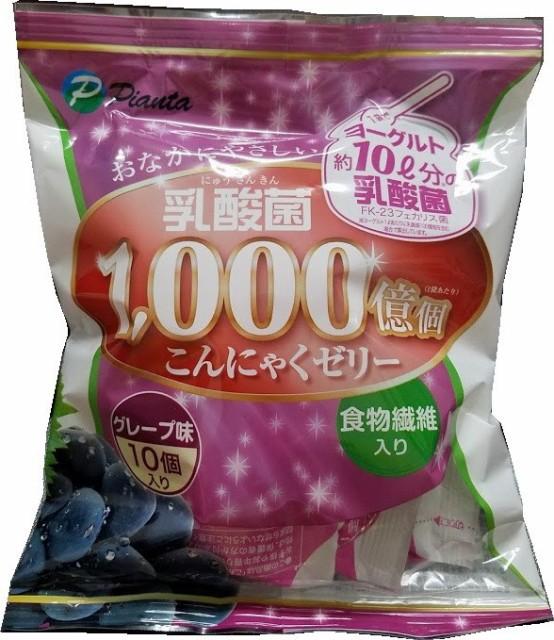ピアンタ 乳酸菌1000億個こんにゃくゼリー(グレープ) 18g*10袋/12個セット