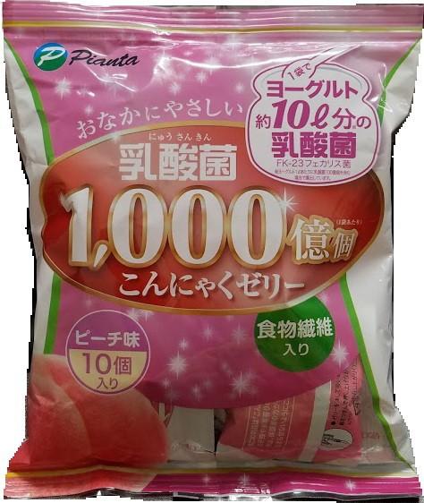 ピアンタ 乳酸菌1000億個こんにゃくゼリー(ピーチ) 18g*10袋/12個セット