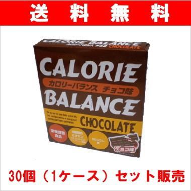 カロリーバランス(チョコ) 76g*4本入/30個セット