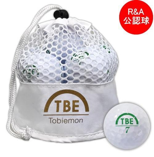 飛衛門 メッシュバック入り2ピースボール 12球 ホワイト /ゴルフボール/TBM-2MBW/R&A公認球