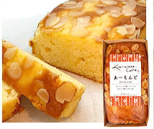 金澤兼六製菓 金澤ケーキ あーもんど1個 /パウンドケーキ 送料無料 お試し 人気