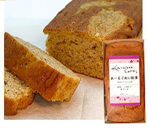 金澤兼六製菓 金澤ケーキ あーるぐれい紅茶1個 /パウンドケーキ 送料無料 お試し 人気