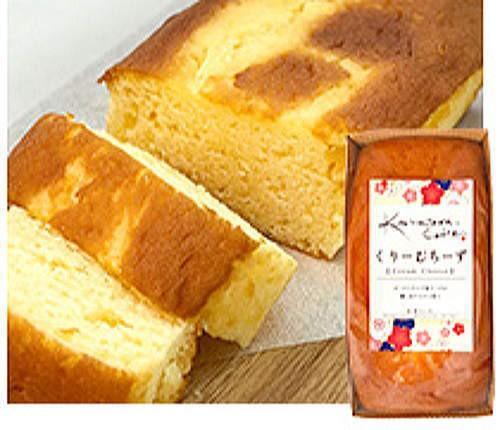 金澤兼六製菓 金澤ケーキ くりーむちーず1個 /パウンドケーキ 送料無料 お試し 人気