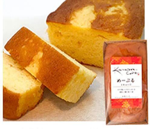 金澤兼六製菓 金澤ケーキ めーぷる1個 /パウンドケーキ 送料無料 お試し 人気