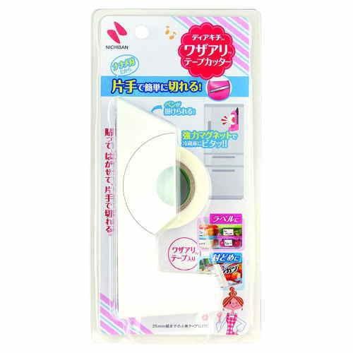 ニチバン ワザありテープカッター ホワイト DK-TC5