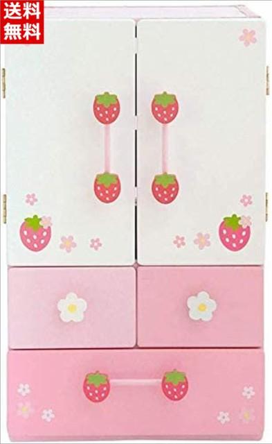 マザーガーデン 木のおままごと キューティー デラックス 冷蔵庫 おもちゃ k-1 441-95881