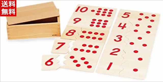 【MONTE Kids】モンテッソーリ教具 -- 数合わせパズル -- Montessori 知育玩具教具 幼児早期教育 モンテキッズ おもちゃ 本格教材 算数