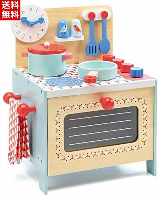DJECO ジェコ ブルークッカー 【DJ06507】 おもちゃ 知育玩具 木製玩具 おままごと キッチン セット 調理台 お鍋 フライパン ごっこ あそ
