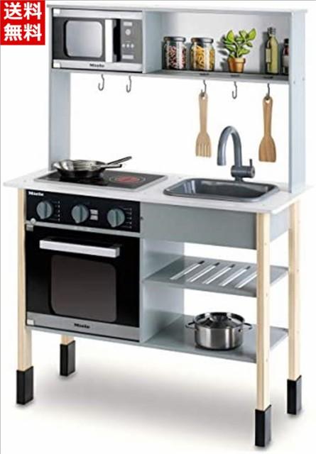 Miele 木製 ままごとキッチン ステンレス製お鍋セット ドイツ家電ブランド 収納付き 安心安全設計 子供用 おもちゃ
