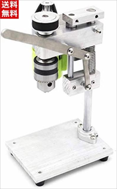 KK moon ベンチドリル 機械 小型ドリル 出版物DIY 木製 金属 電動工具の 可変的 速度 チャック1.5-10mmミニチュア 小さい ベンチドリルDI