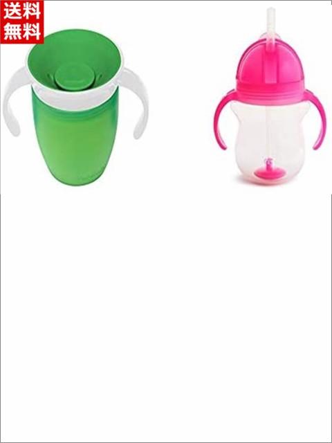 【セット買い】マンチキン(munchkin) ベビー用 マグ こぼれない ハンドル/ふた 付き コップ 6カ月から 上手に飲める 練習 ミラクルカップ
