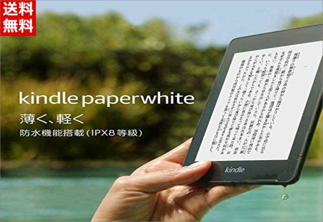 Kindle Paperwhite 防水機能搭載 wifi 32GB セージ 広告つき 電子書籍リーダー + Kindle Unlimited(3ヵ月分。以降自動更新): Kindleス