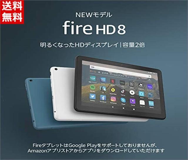 【Newモデル】Fire HD 8 タブレット ブラック (8インチHDディスプレイ) 32GB + Kindle Unlimited(3か月分。以降自動更新): Kindleスト