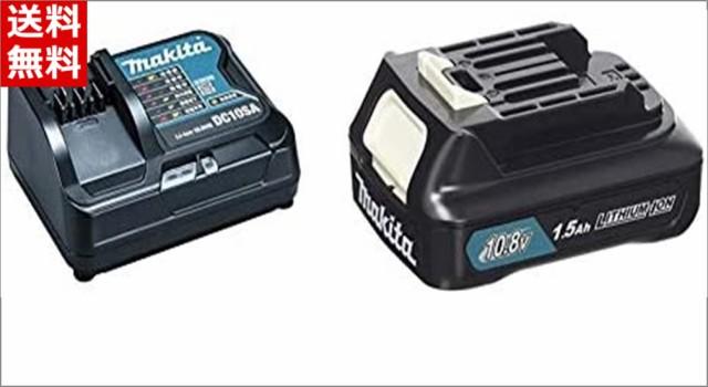 マキタ 充電器DC10SA 10.8V対応 1.5Ahフル充電22分 リチウムイオンバッテリBL1015 10.8V 1.5Ah A-59841【セット買い】: DIY・工具・