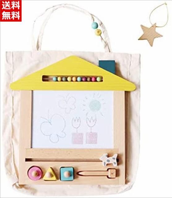 gg* (ジジ) oekaki house (おまけつき) 木製 お絵描き お絵描きボード おもちゃ (1歳 / 2歳 / 3歳) 男の子 女の子 誕生日 プレゼント: ベ