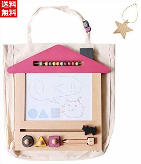 gg [ ジジ ] gg* oekaki house cat (おまけつき) 木製 お絵描き お絵描きボード おもちゃ ( 1歳 / 2歳 / 3歳 ) 男の子 女の子 誕生日 プ