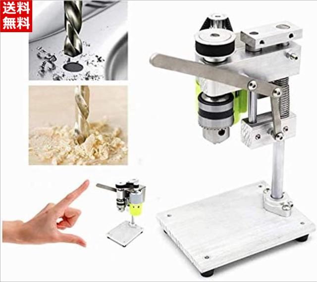 TEEL ミニベンチドリル ベンチドリル 機械 小型ドリル 出版物DIY 木製 金属 電動工具の 7種類の速度 可変的 速度 チャック1.5-10mmミニチ