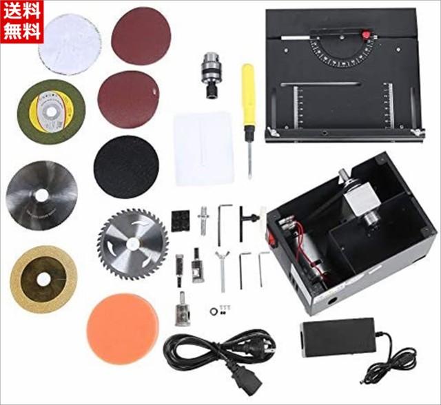 ミニテーブルソー 多機能 切断 研磨 1000RPM 角度調整0-90度 DIY木工用 マイクロテーブルソー 卓上木材作業台 小型旋盤 モデル切削工具
