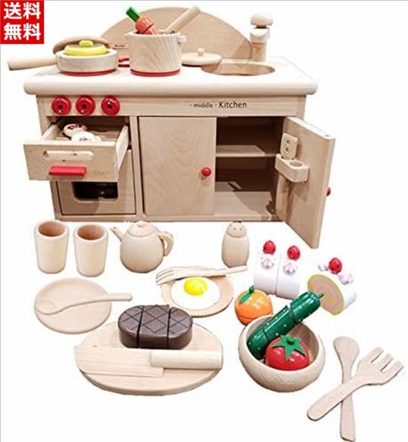 木製おもちゃのだいわ ミドルキッチン おままごとSpecialセット(2) 女の子 ままごと ごっこ遊び セット キッチン 食べ物 ままごとセッ