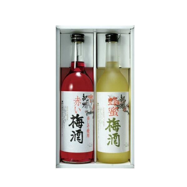梅酒 プレゼント 梅酒セット 花以外 720ml 飲み比べ プチギフト 中野BC 長久庵。