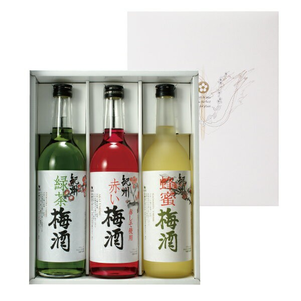 梅酒 プレゼント 3色梅酒セット 花以外 720ml 飲み比べ プチギフト 中野BC 長久庵。