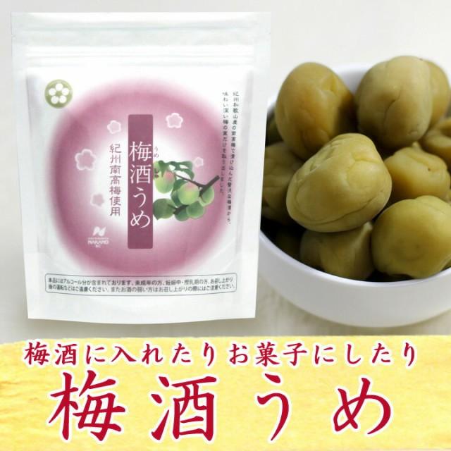 梅酒うめ 梅酒の梅 和歌山 南高梅 大粒 紀州 長久庵 中野BC093250。