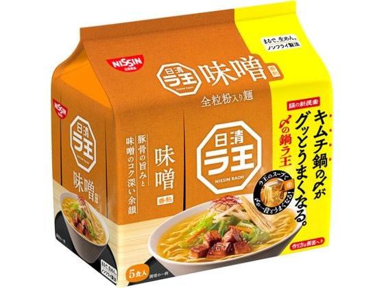 日清食品/日清ラ王 味噌 5食パック