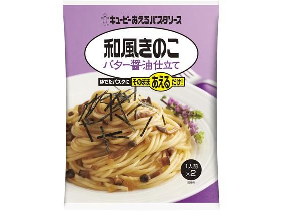 キユーピー/あえるパスタソース 和風きのこ バター醤油仕立て
