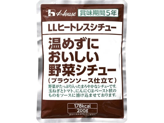 ハウス食品/LLヒートレスシチュー 温めずにおいしい野菜シチュー200g