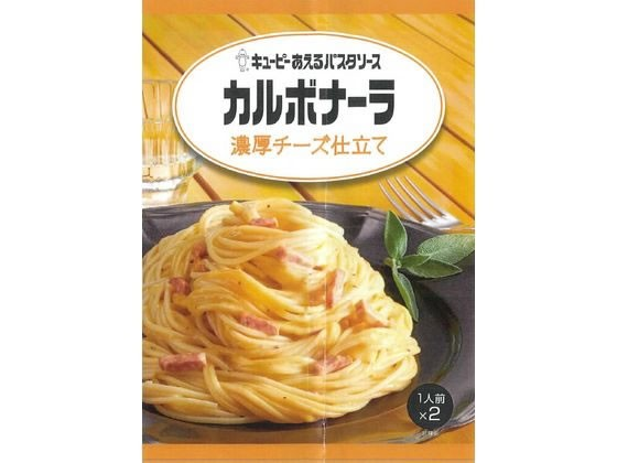 キューピー/あえるパスタソース カルボナーラ 濃厚チーズ仕立て70g*2