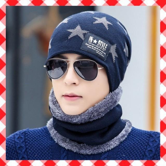 ニット帽+ネックウォーマー 2点セット メンズ レディース ニット帽子 星 ボア 暖かい スノーボード スキー ゴルフ 釣り