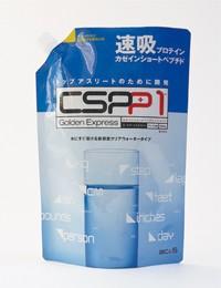CSPP1 GoldenExpress 600g