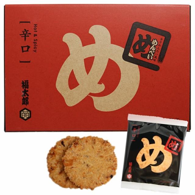 九州 福岡 博多土産 | めんべい 辛口 大 [16袋(32枚)入り] 紙袋付き【105932】