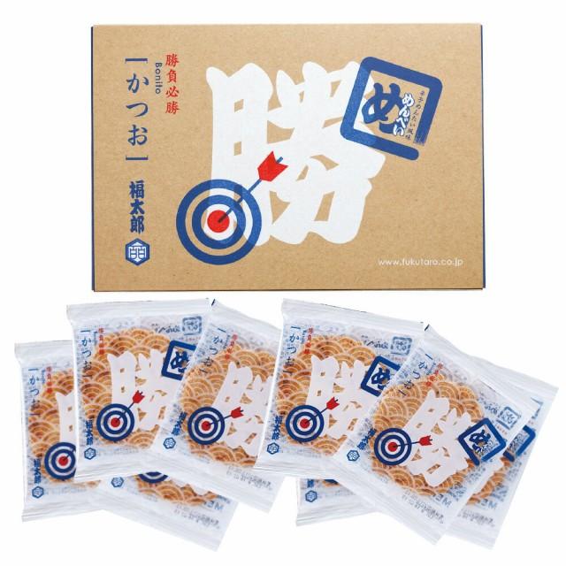 九州 福岡 博多土産 | 勝つめんべい かつお 小 [8袋(16枚)入り] 紙袋付き【105933】